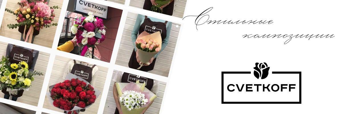 Роза пионовидная роза купить в мурманске